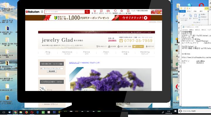 jewelryGlad 楽天市場店