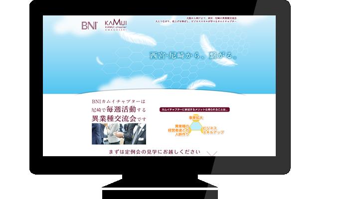 BNIカムイチャプター website